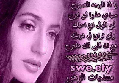 New - Rasail Hob Hazina | bunda-daffa.com